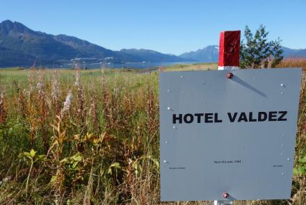The site of the Hotel Valdez, destroyed in the Great Alaska Earthquake of March 1964. Photo by Ned Rozell.